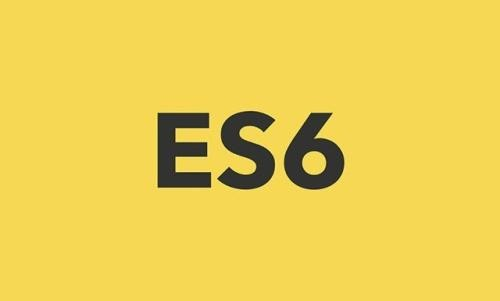ES6从入门与提升