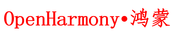 Harmony鸿蒙内核Liteos-a开发