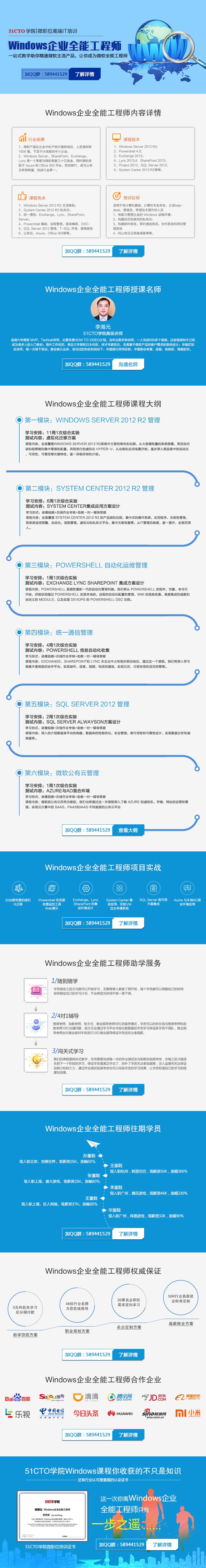 windows-详情页.jpg