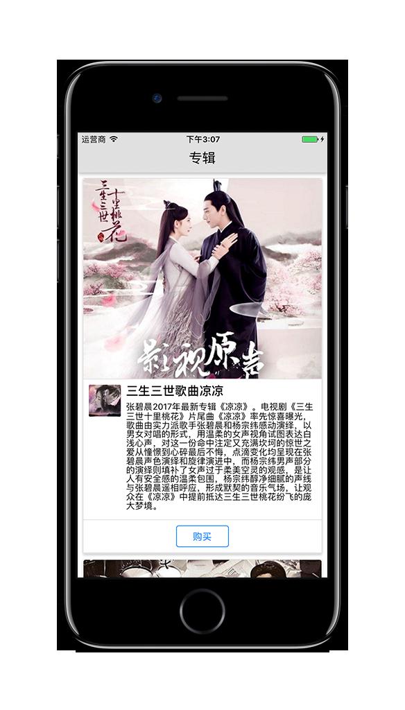 app1-1.png