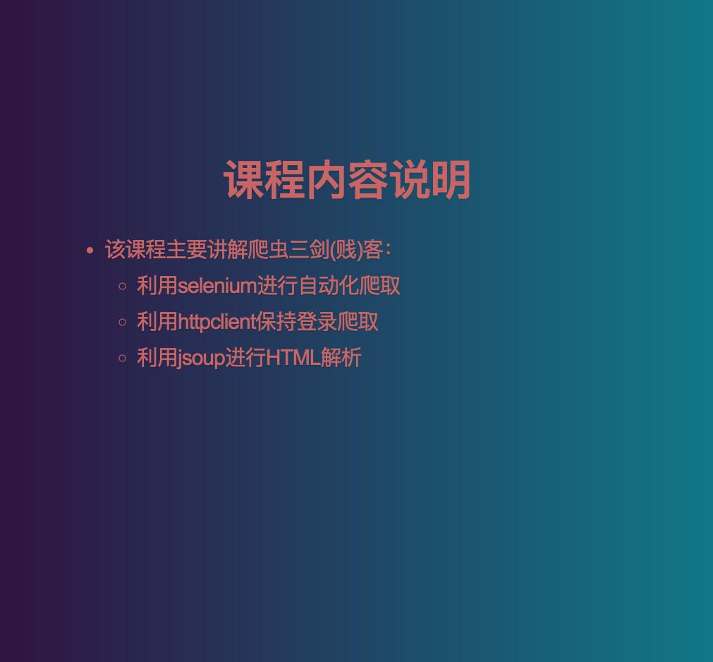 WX20180714-231604.png