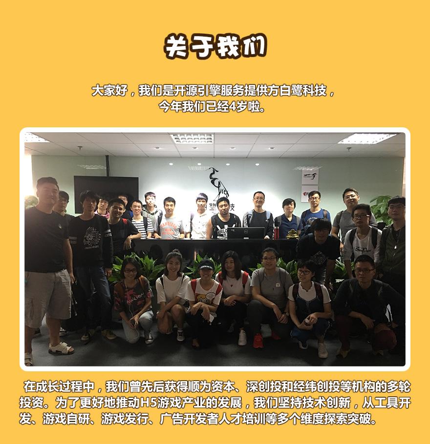 网课平台简介_05.jpg