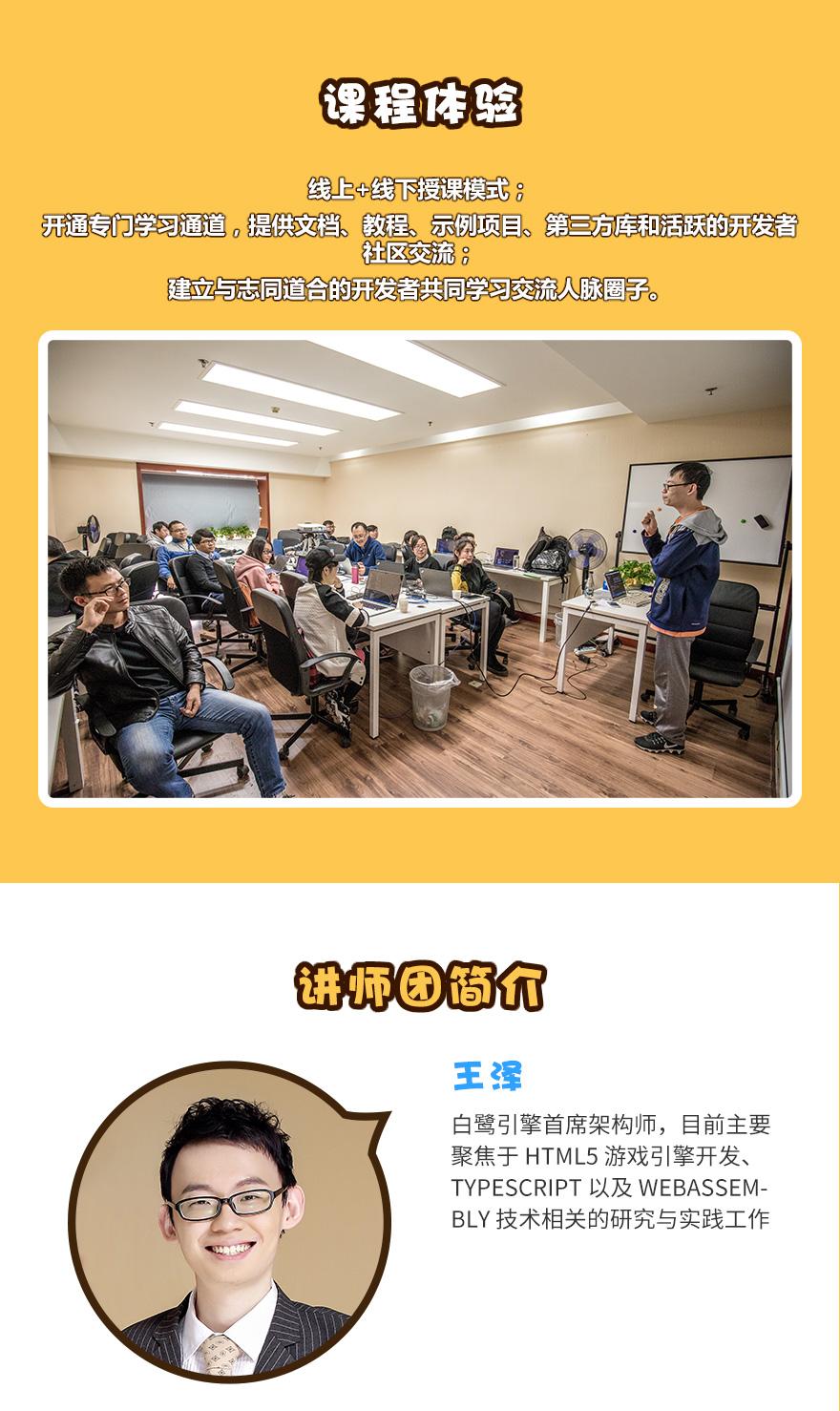 網課平台簡介_02.jpg