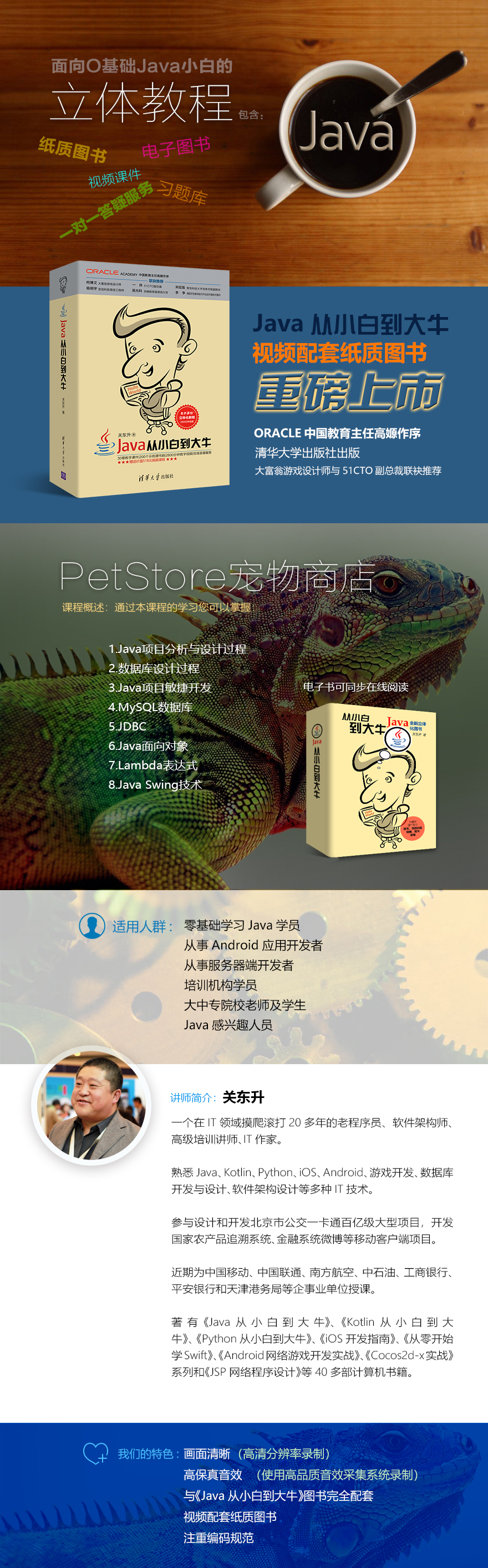 ban-宠物商店.jpg