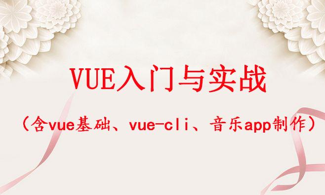 课程logo.jpg