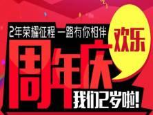 51CTO学院2周年庆讲师寄语VCR展示(排名不分先后)