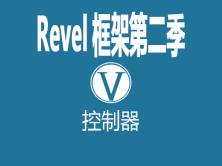 GoWeb开发(revel框架第二季)VKER020
