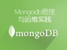 Mongodb管理与运维实践视频课程【环尾猫IT】
