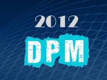 DPM 2012 R2 管理视频教程