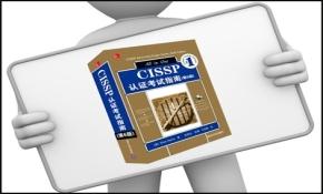 CISSP_信息安全治理与风险管理视频课程