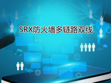Juniper老司机经验谈:SRX防火墙路由篇【大侠唐在飞出品】