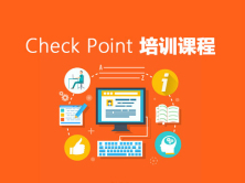 Check Point 培训视频课程