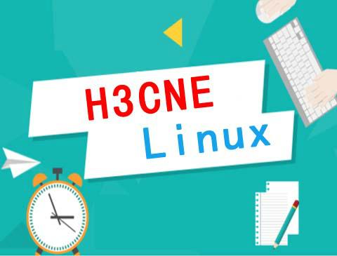 華三H3CNE和Linux操作系統技術精講視頻專題(肖哥)
