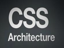 网页制作基础 – CSS层叠样式表视频课程