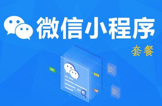 【李宁】微信小程序套餐(ECMAScript6+Javascript高级+征服微信小程序)