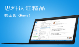 Yeslab_Hans思科RS CCNA/CCNP/CCIE经典系列之CCIE组播