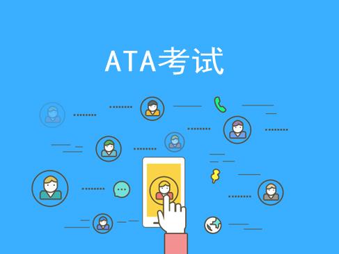 網絡管理員及局域網管理中高級認證ATA考試視頻課程專題