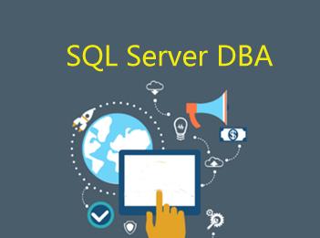 SQL Server DBA进阶培训实战视频课程专题