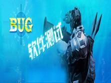 缺陷Bug管理分析和报告视频课程【测试工程师必备技能,小强测试品牌】
