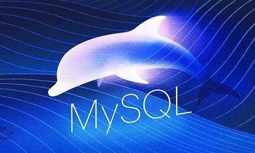 MySQL体系结构深入剖析及实战DBA视频课程