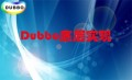Netty高并发技术架构系列专题