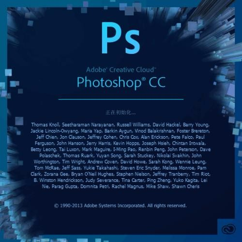 Photoshop常用工具基本用法视频教程