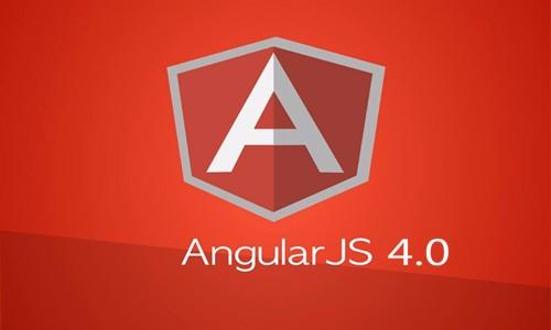 Angular4.0企业级实战教程视频课程