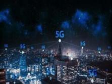 5G通信技术原理与未来发展视频课程