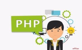 PHP面试-PHP中高级工程师面试重点讲解视频课程