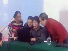 河北省教委网管员网络安全培训视频课程
