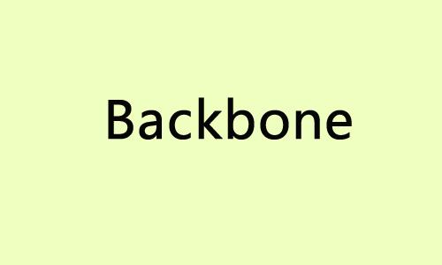 Backbone.js视频教程