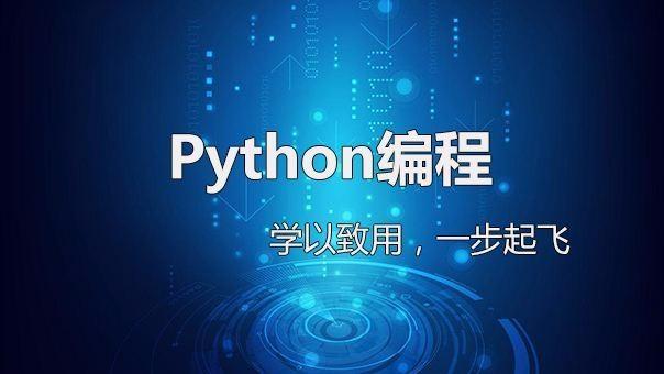 Python Web博客系统开发视频课程