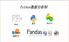 Python3【网络爬虫+数据处理+数据可视化+机器学习】