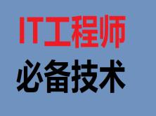 缃�缁�宸ョ�甯�锛�HCNA 锝�CCNA | HCNP疏浚�楠�锛�
