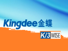 金蝶K3 WISE 视频教程全集