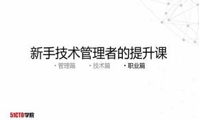 职业规划—产品经理(左洪亮)