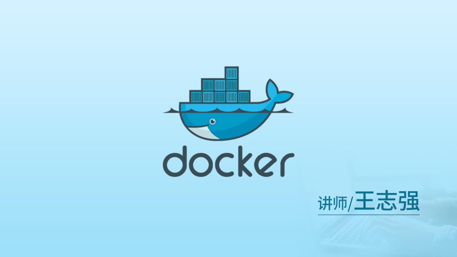 使用Docker快速部署微服务