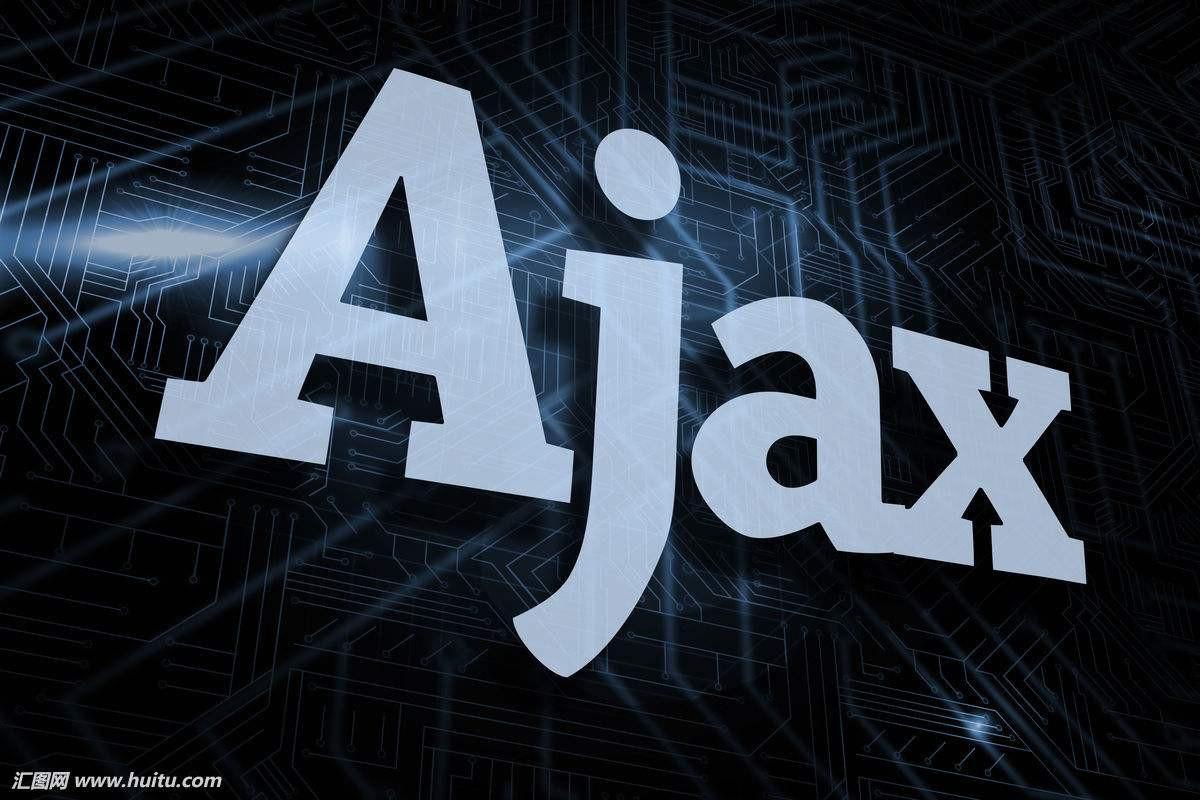 Ajax技术实战视频教程
