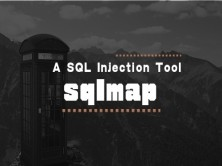Sqlmap注入工具解析视频课程