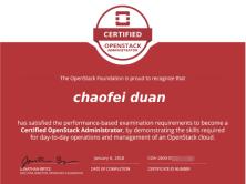 COA(Certified OpenStack Administrator) 培训课程