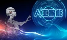 人工智能精品理论+实战课程系列专题