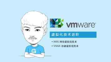 虚拟化6.7 新特性&【NSX6.4.+VSAN】2018
