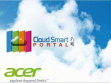 CSP 云计算资源管理平台首发视频教程
