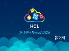 H3C官方模擬器HCL(H3C Cloud Lab)