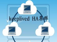 [张彬Linux]keepalived HA高可用集群企业级实战-全套集群课程第5讲