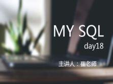 MySQL在线语句修改实战及DBA运维常用工具介绍与数据库商务英语
