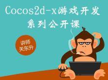 51CTO-Cocos2d-x游戏开发系列公开课【点击副标题报名】
