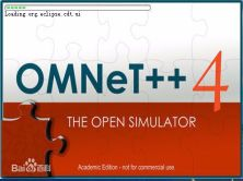 通信仿真軟件OMNET++視頻講解-基礎教程視頻課程