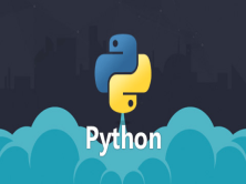 尹成带你学Python视频教程-对象和深浅拷贝
