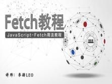 JavaScript - Fetch用法